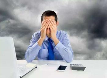 心情不怎么好该不该工作呢?